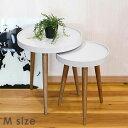 トレーテーブル Mサイズ 直径45cm×50cm【サイドテーブル 丸 おしゃれ ソファ ベッド 3本脚 三本脚 ソファテーブル シ…