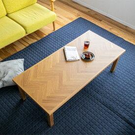 こたつテーブル キュラト 幅130【コタツ センターテーブル オールシーズン 長方形 130×60 コーヒーテーブル ローテーブル 家具調こたつ おしゃれ かわいい 一人暮らし 新生活】
