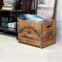 ウッドボックス Lサイズ【箱 収納 BOX 収納ボックス 小物入れ 卓上 古材 木 木製 木箱 ウッドボックス 片付け ブラウ…