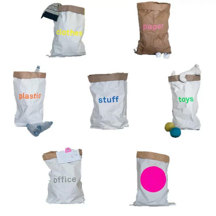 【ポイント20倍】【メール便ok】kolor paper storage bag ペーパーストレージバッグ【kolor カラー 紙 ペーパー かご リビング 収納 ストレージ おもちゃ箱 子供部屋 子ども部屋 キッズルーム かわいい おしゃれ ドイツ デザイナー ギフト 誕生日】