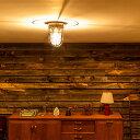 間接照明 寝室 おしゃれ シーリングライト 1灯 モアナ [MOANA]BBS-045 |照明器具 かわいい 可愛い 北欧 ナチュラル イ…