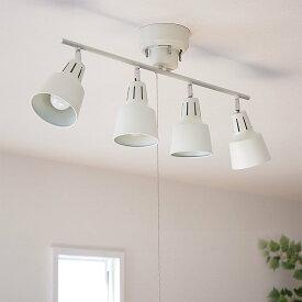 シーリングライト LED 対応 スポットライト 4灯 ライトリー LT[LIGHTLY LT][]|ダイニング用 食卓用 リビング用 居間用 おしゃれ 北欧 天井照明 照明器具 照明 寝室 和室 シーリング 間接照明 電気 スポット ライト かわいい 新生活