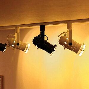 スポットライト 1灯 シューティングダクト[Shooting Duct] BBS-035【シーリングライト 天井照明 間接照明 寝室 玄関 照明 ダクトレール LED 対応 リビング ダイニング インダストリアル 寝室 壁 照明