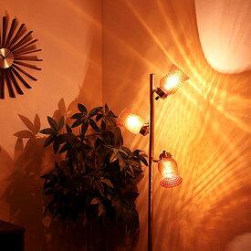 【送料無料・一部地域を除く】LED 対応 フロアライト 3灯 ラーレ [Lare] BBF-013 【照明 おしゃれ フロアランプ フロアスタンドライト 間接照明 スタンドライト アンティーク レトロ ガラス 床 寝室 ベッドルーム 照明器具 ダイニング用 食卓用 電気 インテリア 新生活】