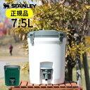 スタンレー Water jug ウォータージャグ 7.5L 【タンク 水 コンテナ キャンプ 部活 防災 防災グッズ レジャー 保冷 大…