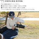 【送料無料】水筒 スタンレー マスターシリーズ 真空ボトル 1.3L STANLEY マットブラック【おしゃれ コップ付き マイ…