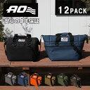 クーラーバッグ 12 AOパック キャンバス ソフトクーラー【Coolers クーラーズ クーラーボックス 保冷 保冷バッグ バッ…