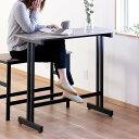 テーブル ロマ カウンターテーブル 幅100cm 01-010【バーテーブル ナチュラル 木製 天然木 バーチ材 100 ベージュ シ…