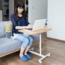 天板可動式 フレキシブルサイドテーブル【昇降テーブル 昇降式テーブル 机 テーブル 高さ調節 伸縮 木製 キャスター付…
