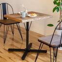 天然木 パイン無垢材 ブレス BREATH カフェテーブル 【ダイニングテーブル テーブル ダイニング 天然木 パイン無垢材 …