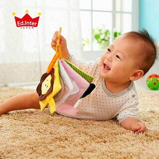 エド・インター布のおもちゃいないいないばあだれのしっぽかな【エドインターおもちゃ絵本布知育玩具出産祝いプレゼントベビーベビーグッズ