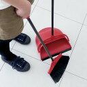 ホウキ&チリトリセット ブルーム&ダストパン ポルテ BRISK MART【ほうき 箒 ちりとり チリトリ 塵取 掃除 掃除道具 …