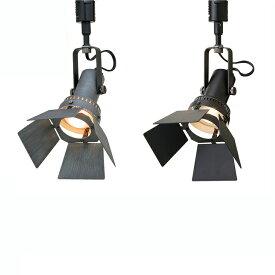 ダクトレールライト 1灯 ストレア ダクトレールランプ LT-2394 インターフォルム|天井照明 間接照明 ダクトレール 照明 led ダイニング用 食卓用 リビング用 居間用 ブルックリン インダストリアル 北欧 おしゃれ インテリア 電気 照明器具 新生活