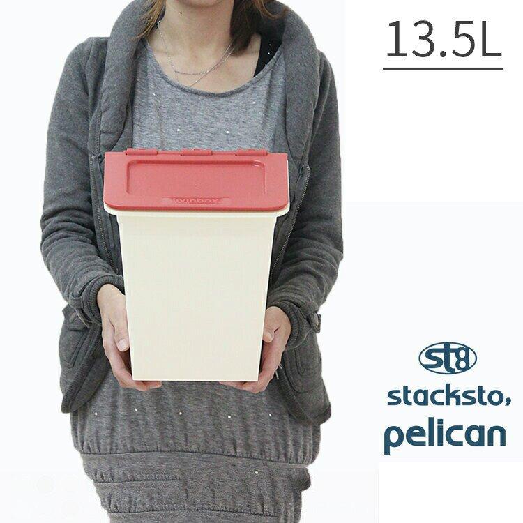 収納 ペリカン pelican スリム slim スタックストー stacksto, 【前開き 収納ボックス フタ付き 収納ケース AV収納 スタッキング 積み重ね ランドリー おもちゃ箱 インテリア インテリア雑貨 ナチュラル シンプル リビング収納 おしゃれ かわいい 北欧 テイスト】