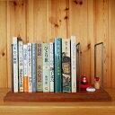 【ポイント10倍】ブックスタンド 倉敷意匠【本立て 木製 ブックエンド 本棚 本 書籍 ブック 卓上 ナトー材 収納 子供 …