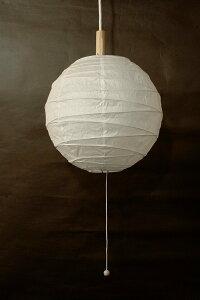 和風照明 和紙提灯・クロス ペンダントライト 1灯 ボールタイプ【アジアン 天井照明 間接照明 和風ライト LED対応 6畳用 照明器具 和室 天井 照明 おしゃれ ルームライト リビング用 居間用