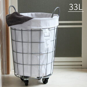 ランドリーラウンドバスケット 33L【大容量 33リットル 円形 丸い コンパクト 手洗い可 バスケット 可愛い かわいい おしゃれ シンプル ブリッド 洗濯物入れ 洗濯 洗濯カゴ 洗濯かご キャスタ