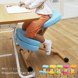 クッション付きプロポーションチェア キッズ CH-889CK【椅子 いす チェア チェアー オフィスチェア パソコンチェア 高さ調節 昇降 昇降式 ガス圧 子供 北欧 テイスト おしゃれ家具 書斎 プレゼント 新生活 誕生日】