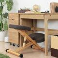 長時間集中できる学習椅子で、正しい姿勢が保てて疲れにくいのはありませんか?