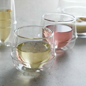 [クーポン配布中]KINTO キントー KRONOS クロノス ダブルウォール ワイングラス 250ml【ワイングラス コップ タンブラー カップ グラス ワイン ガラス 耐熱ガラス 160ml プチギフト ギフト おしゃれ
