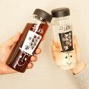 リユースボトル fika フィーカ 500ml【水筒 マイボトル タンブラー マイ水筒 直飲み 透明 洗いやすい プラスチック 大…