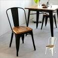 Tolix(トリックス)社グザビエ・ポシャールの代表作「マリーンチェア(A-Chair)」のリプロダクト商品、天然木座面のチェアクランツ