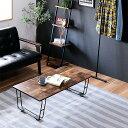 ヴィンテージ風 ローテーブル 【幅 100cm センターテーブル テーブル 机 台 デスク かわいい 一人暮らし リビング用 …