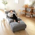 一人用ソファーで、足が伸ばせてリラックスできるタイプのおススメを教えて!