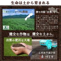 健全な作物は健全な土から