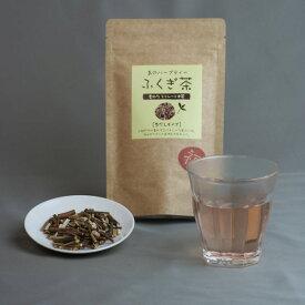 【クロモジ茶】ふくぎ茶(木茶) 40g
