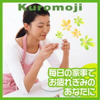 【クロモジ茶】ふくぎブレンド茶1gx15包