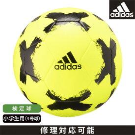 adidas アディダス サッカーボール 小学生 4号球 検定球 スターランサー ハイブリッド4号球 黄色 AF4881Y