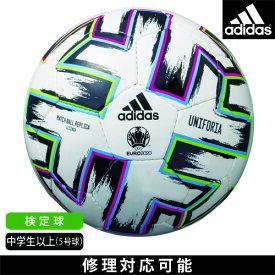 adidas アディダス サッカーボール 中学生以上 検定球 ユニフォリア ルシアーダ5号球 AF522LU
