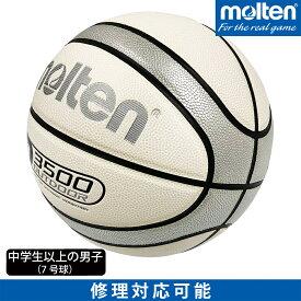 molten モルテン バスケットボール 中学生以上の男子 7号球 人工皮革 D3500 B7D3500-WS