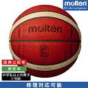 molten モルテン バスケットボール 中学生以上の男子 7号球 国際公認球・検定球 天然皮革 BG5000 FIBAスペシャルエデ…