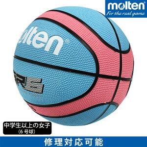molten モルテン バスケットボール 中学生以上の女子 6号球 ゴム GR76 BGR6-CP