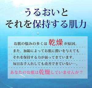 【初回限定】お試し美容液ジュエリージェリー10gBRAND-NEWシリーズギフト【送料無料】