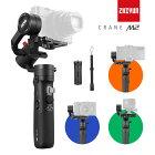【ZHIYUN正規代理】Zhiyun-Crane-M2 カメラスタビライザー 3軸手持ち ジンバル 6つのモード 360°無制限回転 APP制御 OLED ミラーレスカメラ/スマホ/アクションカメラに対応 日本語説明書&サポート 送料無料