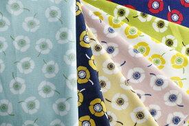 北欧 コットンプリント【小花柄】 バオッコー 北欧プリント 綿100% オックス生地入園 入学 手作り  生地幅110cm ハンドメイド50cm以上10cm単位で購入して下さい。購入例・・数量5は50cm、数量17は1.7mになります。