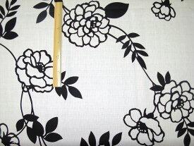 【生地 布巾157cm×1m】カットクロス ブッチャー素材使用 北欧デザイン【コクリコ柄】大柄※数量1で1mです。2m以上ご購入の場合は切らずに発送いたします。(メール便不可) 木綿のかおり