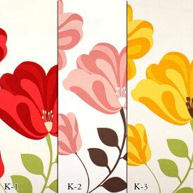 生地幅150cm 生地の量り売り カーテンに最適 厚手オックス素材使用 【クララ柄】大柄プリント CURTAIN カーテン 北欧 花柄 おしゃれ かわいい
