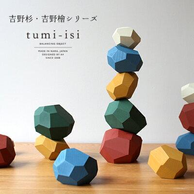 A4(エーヨン):tumi-isi(ツミイシ)吉野杉・吉野檜シリーズ