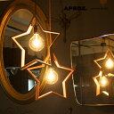 【日本製】APROZ アプロス:DOM(星型ウッドペンダントライト1灯)ドム/照明/間接照明/ライト/ペンダントライト/ウォールナット/…