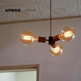 APROZMEEL/3P(ウッド&スチールペンダントライト3灯)