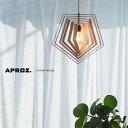 【日本製】APROZ アプロス:BYGZAM(ウッドペンダントライト1灯)ビグザム/照明/間接照明/ライト/ペンダントライト/ウッド/ウォールナット/クリ/インテリア/リビング/ダイニング/AZP-5