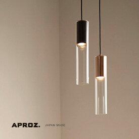 【日本製】APROZ アプロス:CUPOLA(ガラス&スチールペンダントライト1灯)キューポラ/照明/間接照明/ライト/ペンダントライト/ガラス/スチール/インテリア/リビング/ダイニング/玄関/LED電球/AZP-640-BK/DF