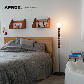 【日本製】APROZ アプロス:TORLE/F(ウッドフロアライト1灯)トーレフロアライト/照明/間接照明/ライト/フロアライト/スタンドライト/ウォールナット/ビーチ/インテリア/置型照明/リビング/ダイニング/AZF-122-BR/NA