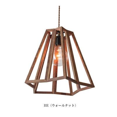 APROZPENTAGRAM(ウッドペンダントライト1灯)