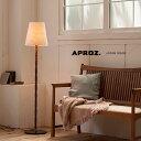 【日本製】APROZ アプロス:GRASP(ファブリックフロアライト1灯)グラスプ/照明/間接照明/ライト/フロアライト/スタンドライト/ウォールナット/インテリア/置型照明/リビング/ダイニング/A