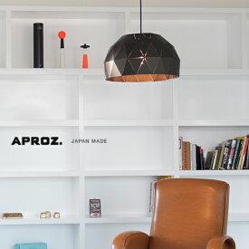 【日本製・受注生産】APROZ アプロス:VIRGINIA(スチールペンダントライト1灯)バージニア/照明/間接照明/ライト/ペンダントライト/スチール/インテリア/リビング/ダイニング/AZP-622-BK/GRY